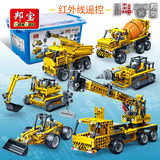 Bang bao building block science series small particle splicing mechanical gear electric early education puzzle maker programming robot