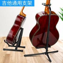 吉他架子立式支架吉他放置地架家用中小提琴贝斯琵琶尤克里里琴架