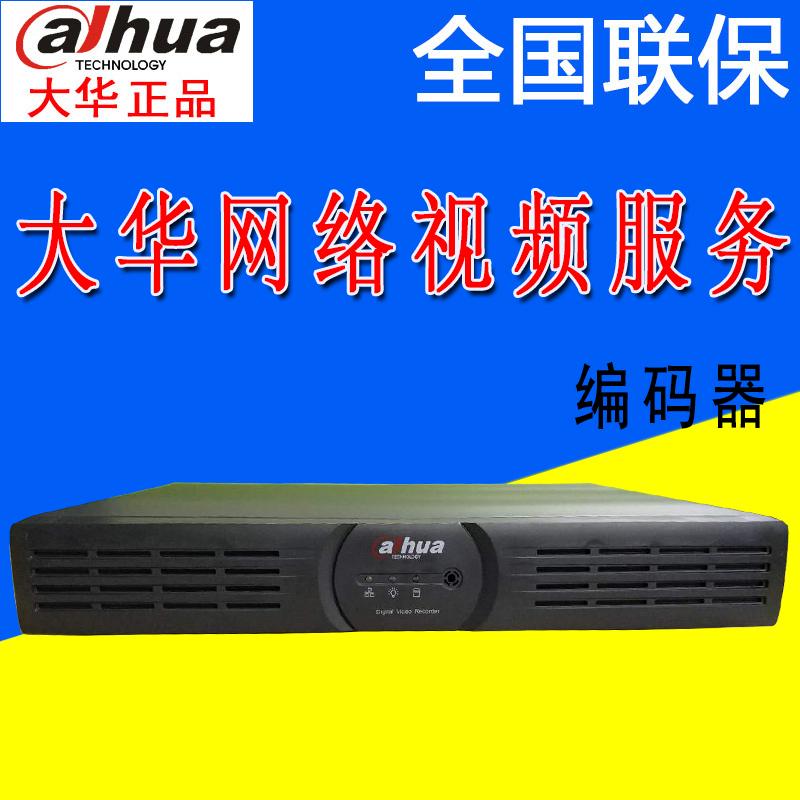 大华 1路网络视频服务器 编码器DH-NVS0104HE-AS-TF/T整机BOM-A01
