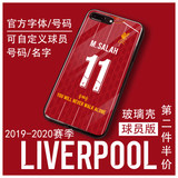 Liverpool mobile phone case iPhone 8p Jersey 19-20 glass night light Premier League mobile phone case custom-made Apple