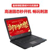 游戏本 学生笔记本电脑15.6寸四代i7 双硬盘 四核畅玩英雄联盟