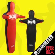 MMA摔跤人偶格斗柔道布袋散打拳击皮人形沙袋儿童消防训练假人靶