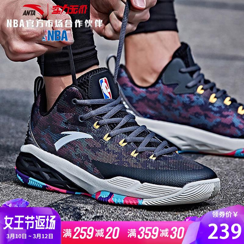 安踏篮球鞋男鞋子2019新kt4官网60th纪念款汤普森nba毒液5运动鞋