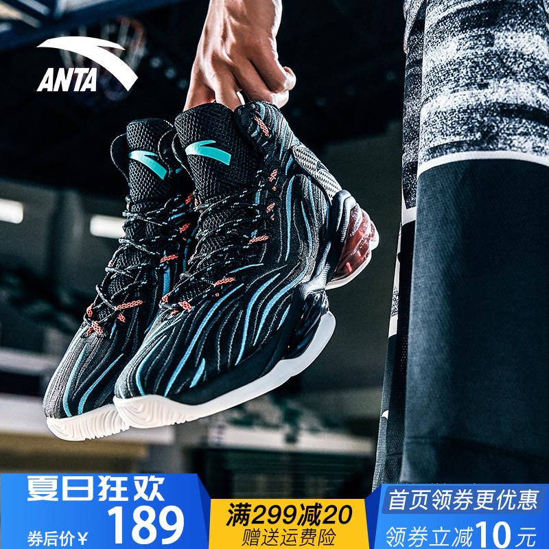 安踏篮球鞋男鞋子2019夏季新款官网正品高帮专业运动鞋男UFO战靴
