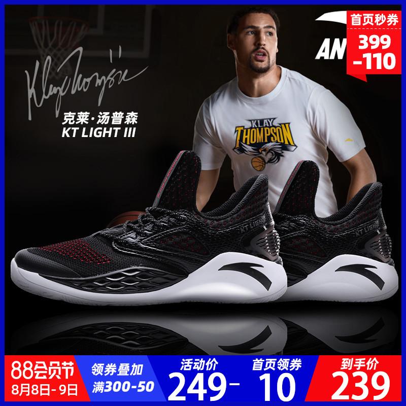 安踏篮球鞋男鞋子官网2019夏季网面透气汤普森kt3要疯学生4运动鞋