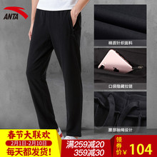 Anta sports pants men's 2019 new spring and autumn official website loose straight knit long pants casual pants men