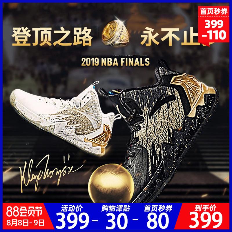 安踏篮球鞋男鞋子官网60th纪念款汤普森kt2全明星4烽火高帮运动鞋