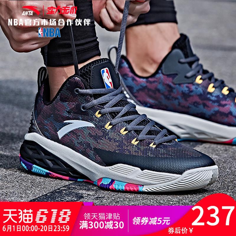 运动鞋篮球鞋