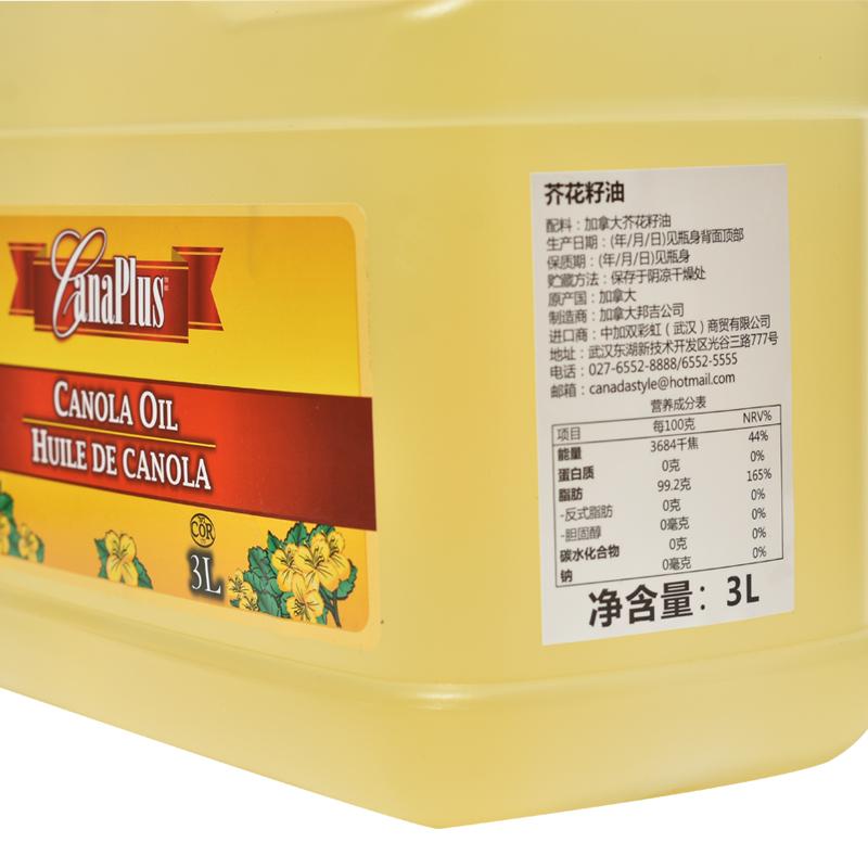Canaplus加拿大进口芥花籽油3L粮油食用油桶装家用非转基因菜籽油