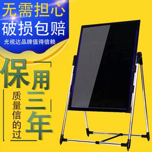 光视达电子荧光板40 60广告板发光板写字板led荧光板手写荧光黑板