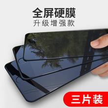 顺滑20183D钢化膜手机膜苹 iPhone7plus全覆盖iPone7puls钢化膜iPnone7pius手机刚化莫PG萍果平果蓝膜贴膜时尚