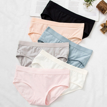 梨小洛 简约纯棉内裤女日系学生少女纯色运动棉质面料低腰三角裤