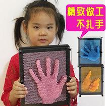 儿童玩具3D克隆手模立体魔法针脸印手膜抖音百变针画脸模特大三D