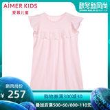 Love children's lace lily of the valley short-sleeved nightdress AK1440801