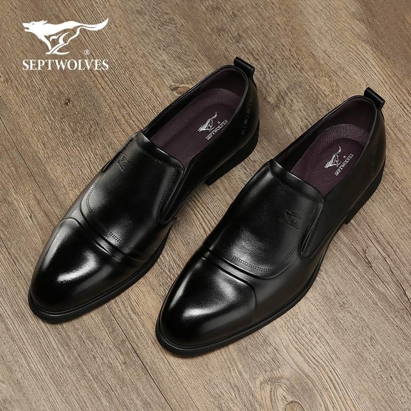 七匹狼男鞋商务正装皮鞋男春季黑色尖头正品真皮套脚结婚德比鞋子