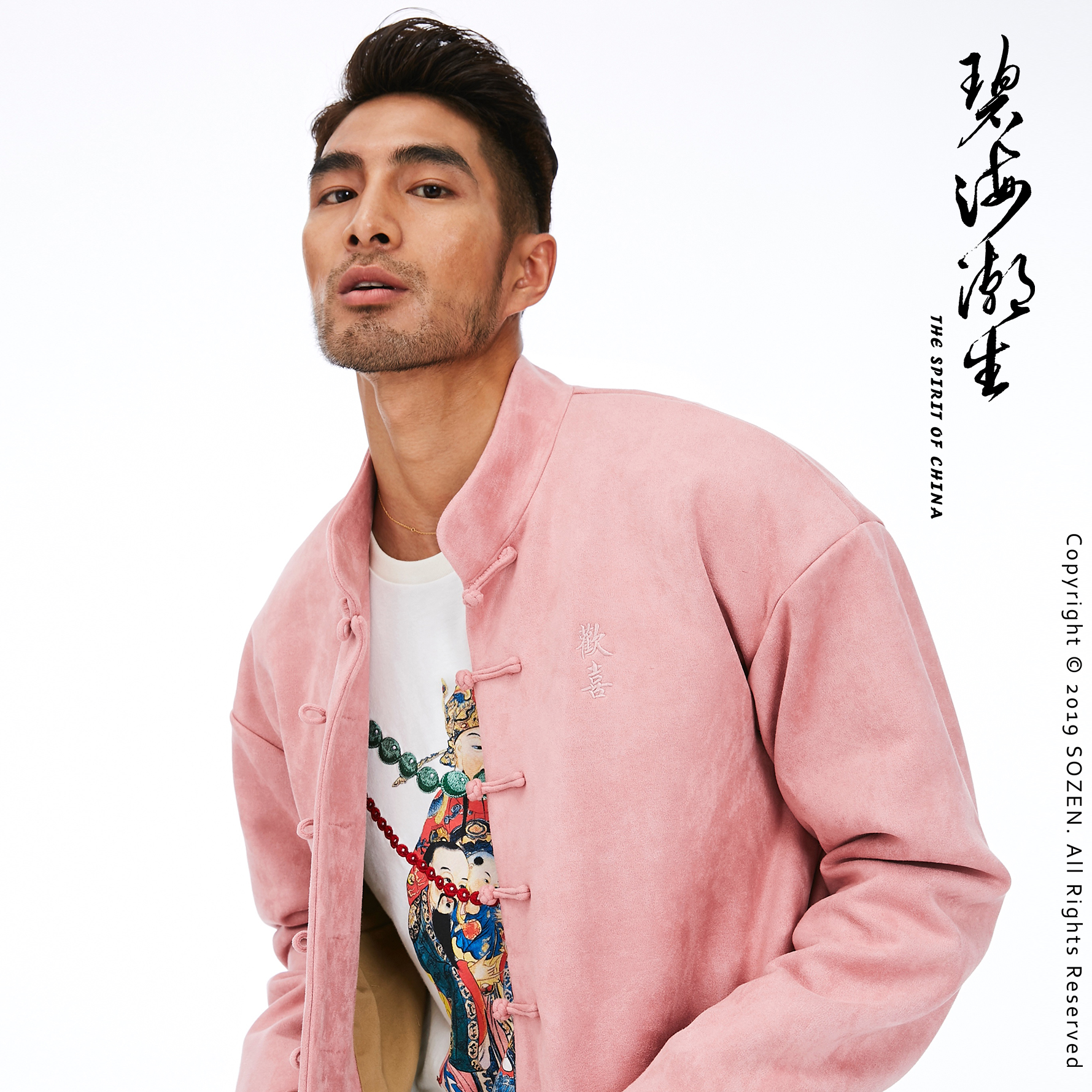 碧海潮生新款欢喜粉唐装,国潮原创设计男女生礼物