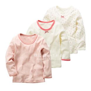 包邮3件装 儿童纯棉家居服长袖T恤 女童秋衣上衣打底衫 秋款