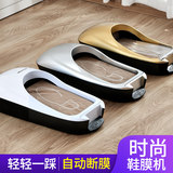 Heyu shoe cover machine home automatic disposable shoe machine office foot film shoe mold machine smart foot cover laminating machine