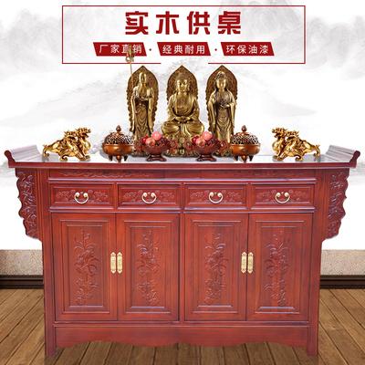 供桌佛龛中式实木神台新品特惠