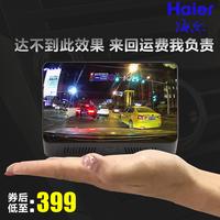 海尔新款行车记录仪双镜头高清无光夜视测速带电子狗隐藏式一体机