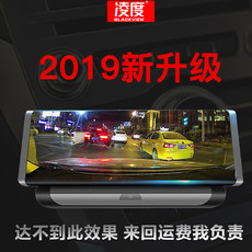 Lingdu center console streaming media traffic recorder speed electronic dog one machine new navigation HD free installation