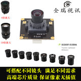 4K Ultra HD USB Camera Module Computer Sony MIX317 100 degree distort free A4 paper shooting