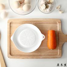 日式陶瓷大蒜生姜磨泥器土豆刨泥器家用宝宝水果蔬菜辅食小工具