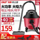 先科吸尘器家用超强力大功率小型装修干湿吹地毯除螨刷桶式吸尘机