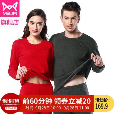 猫人男士女士保暖内衣精梳棉加厚加绒棉毛衫冬美体红秋衣秋裤套装