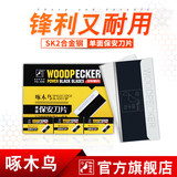 Woodpecker one-sided safety blade industrial foot trimming, all-black-edged alloy steel eyebrow trimming, edge trimming and cleaning blade