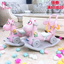 儿童音乐摇摇马木马宝宝室内塑料摇马滑滑车两用车男女孩周岁礼物