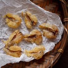 林蛙油东北特产长白山正品 雪蛤膏蛤蟆油非500g 50g雪蛤天然雪蛤油