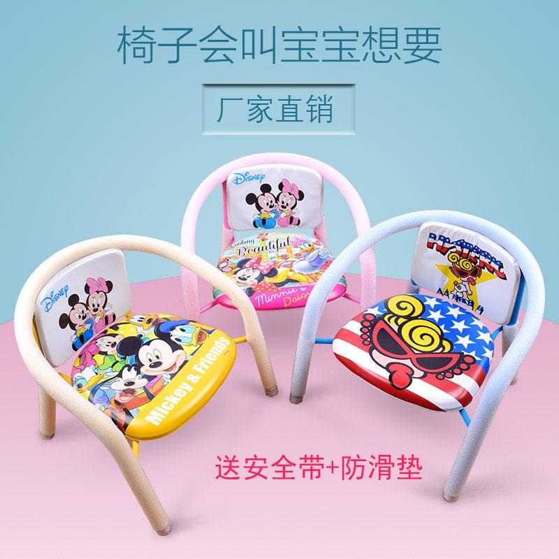 婴儿凳 餐椅