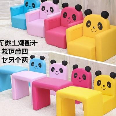 雪来春季儿童沙发座椅皮艺组合拆洗单人凳子宝宝沙发公主潮流时尚口碑如何