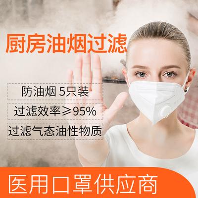 防油烟口罩厨师厨房用的女士炒菜做饭透气不可洗成人烧烤油炸专用