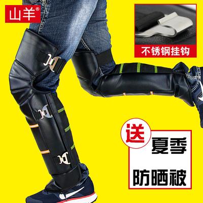 山羊 电动车护膝摩托车护膝防风加长加厚防寒骑车护膝摩托车护膝