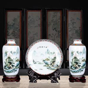 cb72景德镇陶瓷器花瓶摆件山川秀色三件套插花家居客厅装饰工艺品