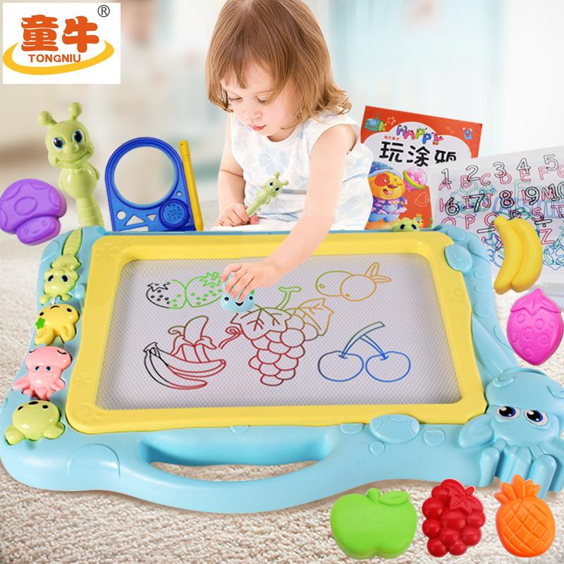 儿童画画板磁性写字板笔彩色小孩幼儿磁力宝宝涂鸦板1-2-3岁玩具