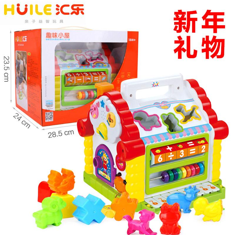 汇乐玩具趣味小屋婴儿形状认知配对积木0-1-3岁早教智慧游戏台桌