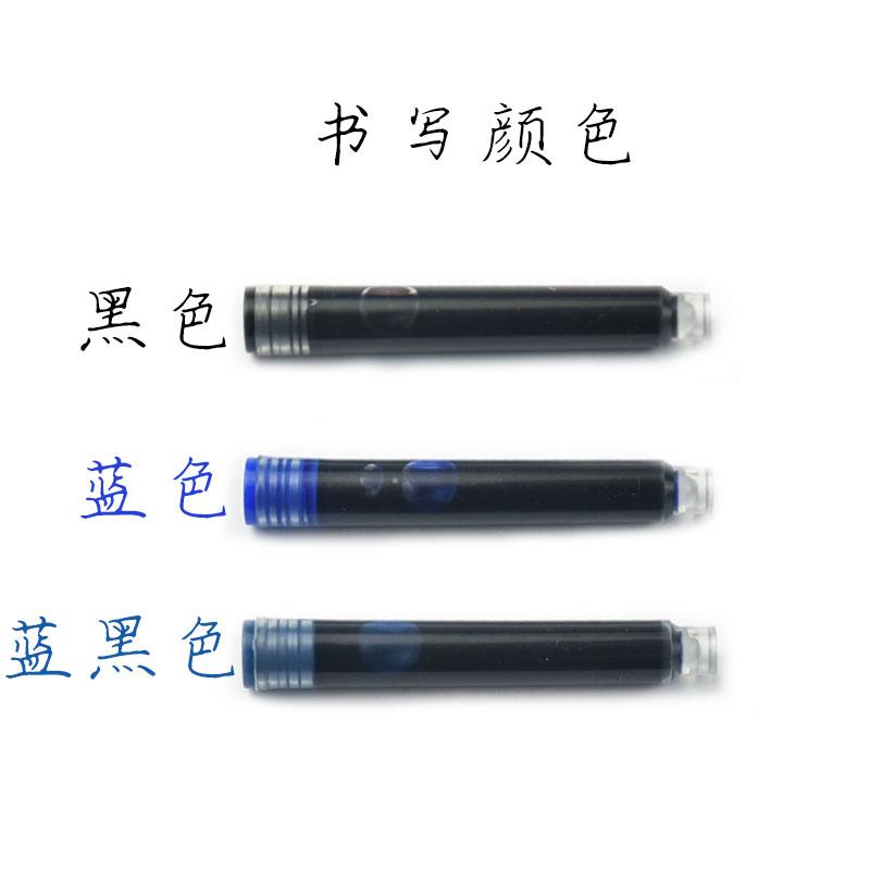 100支英雄原装正品小学生钢笔359可替换墨囊套装学生用黑色蓝黑纯蓝批发通用型3.4mm口径墨囊替芯