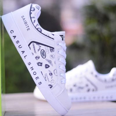 春夏帆布白鞋韩版潮流秋季板鞋学生潮鞋休闲百搭青少年小白男鞋子
