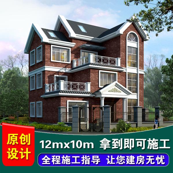 三层欧式别墅设计图纸新农村自建房屋建筑全套效果图施工图
