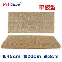 Cat Scratch Plate Grinding Machine Corrugated Paper Claw Board Cat Scratch Pad Cat Cat Cat Supplies Toy Cat Claw Board Large