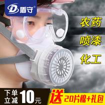 防毒面具防尘口罩硅胶喷漆化工农药工业气体防甲醛异味电焊面罩
