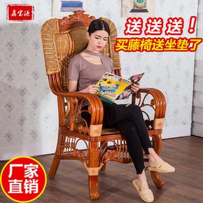 藤椅子藤椅休闲阳台单人户外老人大班实木藤编家具藤椅子高靠背椅