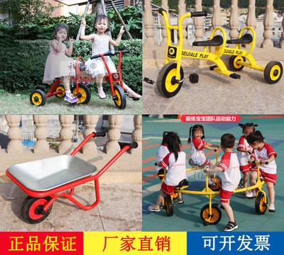 儿童三轮车脚踏车幼儿园童车户外多人团队玩具车双人骑脚踏自行车