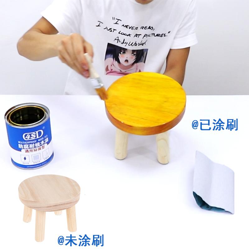 4sd透明木器漆00365