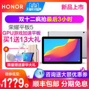 Glory Glory Tablet 5 10 Inch 12 Large Screen Smart Android Slim Chicken Game 2018 New Pad Full Netcom New Tablet PC 2 in 1 Mobile Phone 10.1 Play Tablet 2