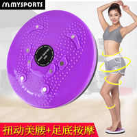 Large twisting disc home shaking machine twisting music ladies turntable dance machine sports fitness equipment turn waist machine