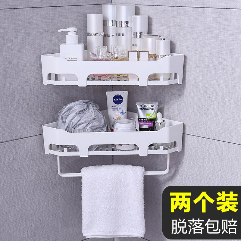 免打孔卫生间浴室置物架壁挂洗手厕所洗漱台毛巾架化妆用品收纳盒